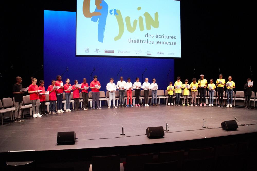 Théâtre des Bergeries, Noisy-le-Sec